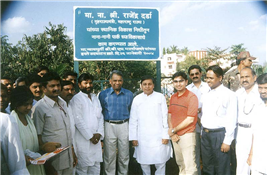 Rajendra Darda at inauguration of Nana Nani Park, by High Court Judge Justice B H Marlapalle at Aurangabad, 2004.