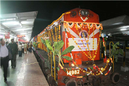 Janshatabdi Express launched on February 2, 2008 - from Aurangabad to Mumbai.