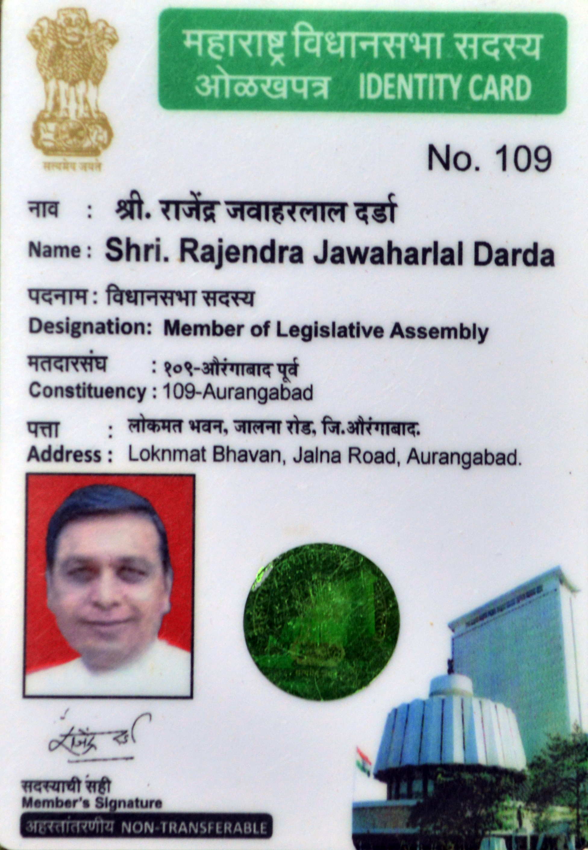 Editor-in-chief Group Darda Lokmat Rajendra