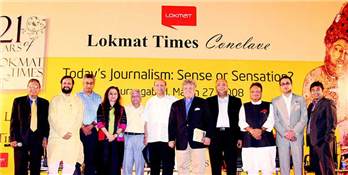 (From L) Editor-in-Chief of Lokmat Group Rajendra Darda, BJP spokesperson Prakash Javadekar, Editor-in-Chief of CNN IBN Rajdeep Sardesai, Managing Editor of  TV Live Nalini Singh, senior journalist and editor of Loksatta Kumar Ketkar, Congress spokesperson Abhishek Manu Singhvi, public speaker Suhel Seth, editor of exchange4media.com Anurag Batra, chairman and managing director of Lokmat Group Vijay Darda, executive directors Devendra Darda and Karan Darda at the Lokmat Times Conclave 2008 organised to mark the daily's 21st anniversary celebrations in Aurangabad on Thursday. March 27, 2008