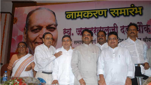 Murali Devra, Rajendra Darda, Vilasrao Deshmukh, Vijay Darda at the programme to name Dalal Street Chowk after freedom fighter Jawaharlalji Darda, Mumbai 1998.