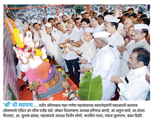 Rajendra Darda performing Aarti during installation of Lord Ganesha at New Aurangabad City Ganesh Mahasangh office.